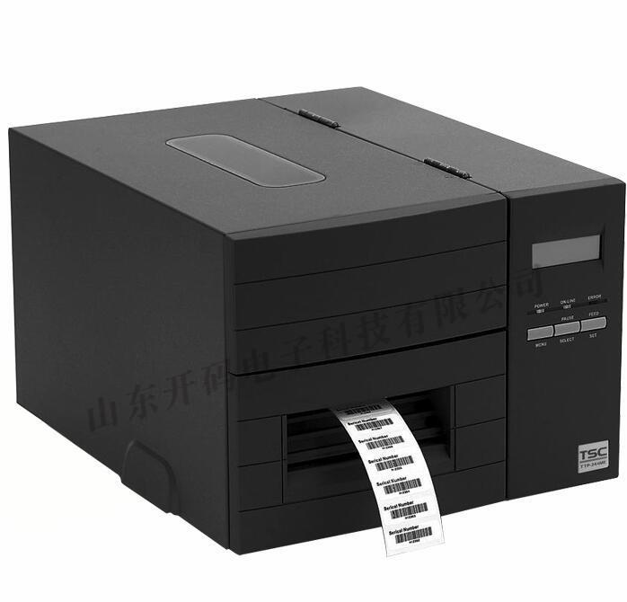 条码打印机 医用腕带 医用条码打印机 条码打印耗材
