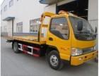 柳州 柳州紧急救援搭电 高速救援 汽车救援 拖车救援电话