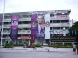 泰国公立大学本科招生 正规全日制学位