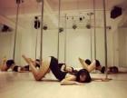 华翎成人钢管舞培训学校