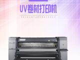 UV平板机骏驭印刷UV打印机行业