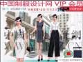 提供OL时尚职业装定制设计方案