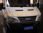 上海海博货运出租车40元起步价3公里
