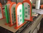 广州市金海岸彩色渐变标志亚克力水晶字铝塑板不锈钢板打印