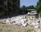 大兴区装修垃圾清运,建筑垃圾清运,生活垃圾清运,砂石配送