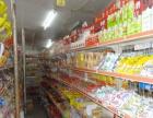 天富超市 天富超市加盟招商