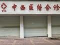 凯翔书香公馆附近 商业街卖场 100平米