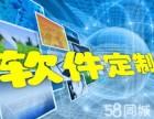 直播平台 微分销 O2O商城 淘宝客开发公司