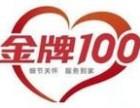 上海阿里斯顿壁挂炉(各中心~售后服务热线是多少电话