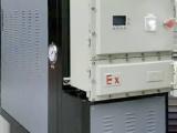 防爆冷水機組衡水供應商 防爆油溫機組 工業溫控設備定制