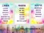 潍坊寿光青州公司注册,企业变更,一般纳税人申请