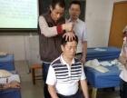 黄石针灸培训学校