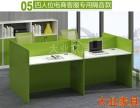 新款带线槽钢架桌杭州员工位卡位屏风 钢架桌简约现代板式四人位