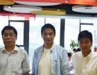 熊猫快收加盟 商铺招商 投资金额 1万元以下