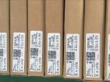 无锡高价上门回收电子元件,射频芯片,废旧IC,集成电路