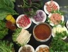 渭南火锅自助火锅咪味可可DIY泡吧,给您最实惠享受