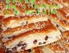 蜜豆奶提酥的做法红豆饼的制作技术板栗饼加工技术红豆酥加盟