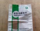 桂林市较低价格订做塑料袋、环保袋、食品包装复合袋
