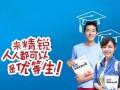北京石景山小升初英语数学语文补习班 中考物理化学提分班
