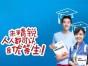 杨浦初中一二三年级数学语文英语补习班 初中物理化学竞赛班