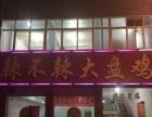 丹河路北京名人东200米 酒楼餐饮 商业街卖场