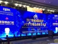 杭州三刻活动策划会议服务展会搭建服务