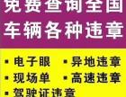 西安咸阳哪里可以代办营运证货运资格证