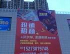岳阳 鑫公馆 商务中心 115平米