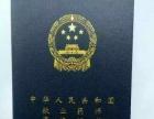 2016河南执业药师高端面授课程可代报名 诺德教育