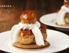 金湖面包蛋糕店加盟 金湖西饼房加盟 金湖推荐加盟面包店品牌