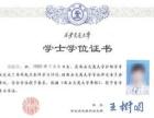 2016西安交通大学网络教育招生简章