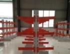 货架100/500公斤仓储货架现货批发【零售】重型货架支持定做厂