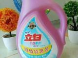 优质洗衣液货源 西安洗衣液批发 立白洗衣液厂家直销