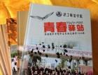 梅州幼儿园毕业相册大学毕业相册印刷制作工厂一本起做