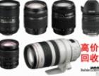 广州回收佳能相机,五山回收单反相机,回收尼康相机