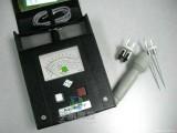 德国KPM Aqua-Boy TEM I纺织品水分仪