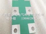 新能源电池环氧树脂涂层铝排镀镍冲压