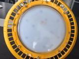 大功率LED防爆灯防水泛光灯150W化工厂石油平台防眩工矿灯