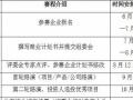 """河北首届""""商业计划创新大赛""""鼎信智业杯正式启动!"""