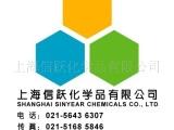 现货腰果油(腰果壳油/腰果壳液)越南原装进口