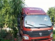 转让6个月福田欧马可3.8米小货车。原版车况