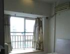 莲坂磐基中心附近 多套单身公寓1200元---1700元