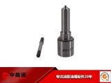 柴油发动机配件喷油嘴DLLA148P1726厂家批发
