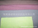 供应32S 40s+spandex 大豆棉氨纶汗布面料针织面料拉
