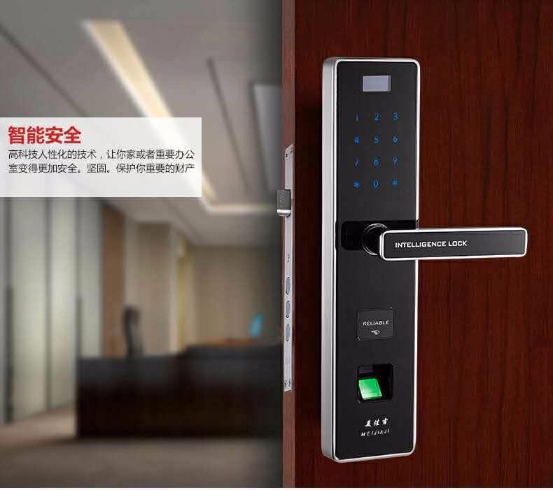 北京城内开锁/换C级锁/汽车开锁/保险柜开锁/