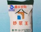 编织袋厂家提供编织袋设计 编织袋报价 建材编织袋