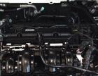 福特 福克斯两厢 2015款 1.6 自动 风尚型两厢家用大空间