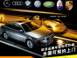 深圳南山区阿尔法罗密欧Giulia 2.0T刷ECU动力升