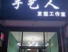 汉口街 辽工东苑南门 繁华地段门市出租