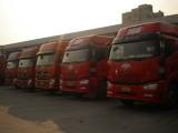 苏州到全国整车零担 搬家 搬厂行李托运 回程车调度 物流专线